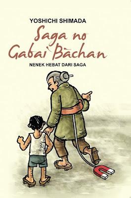 Saga no Gabai Bachan