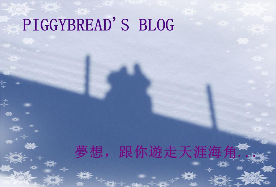 PIGGYBREAD