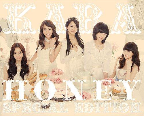 Item Code: KARA Honey Album