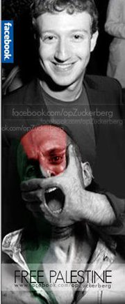 Zuckerberg's Intifada