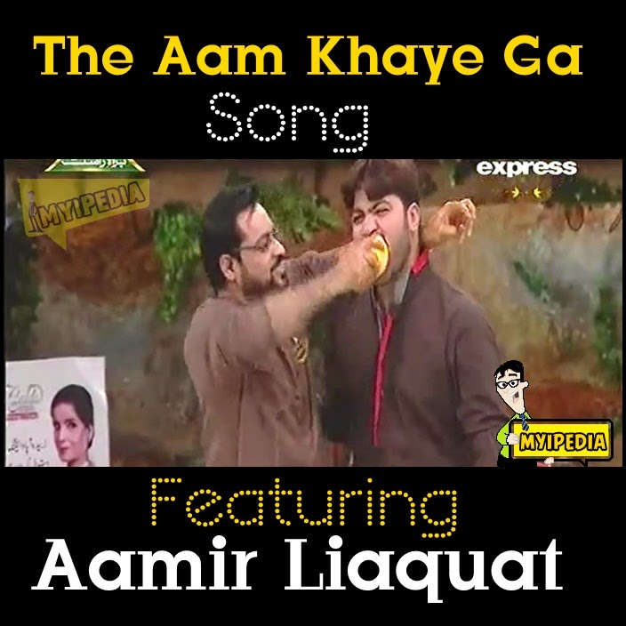 The Aam kahye Ga Song ft Aamir Liaquat