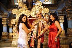 Watch Cinemakeldam Randi (2012) Telugu Movie Online