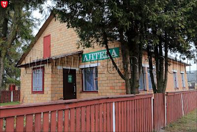 Аптека в Столовичах