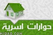 http://media.midad.com/ar/books/38407/7ewarat_osariya.zip
