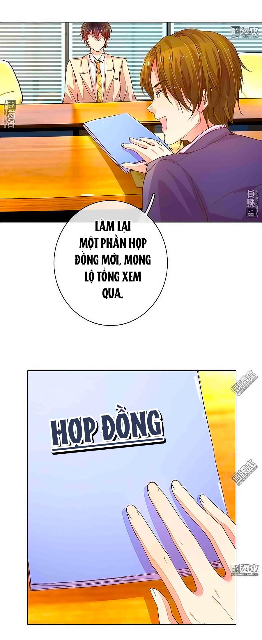 Hào Môn Tiểu Lãn Thê - Chap 81