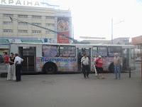 реклама на троллейбусах Запорожье