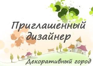 Цветочная феерия. Июль