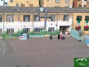 شعبه اخد رای در مشهد-خیابان باهنر،ساعت سه