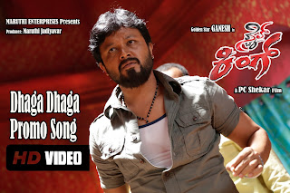 Style King Kannada Movie Dhaga Dhaga Promotional Video Song