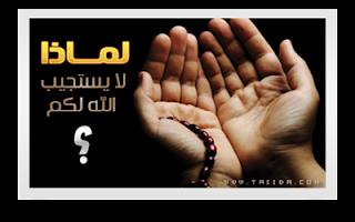 http://infomasihariini.blogspot.com/2015/05/faktor-tidak-di-kabulkan-doa.html
