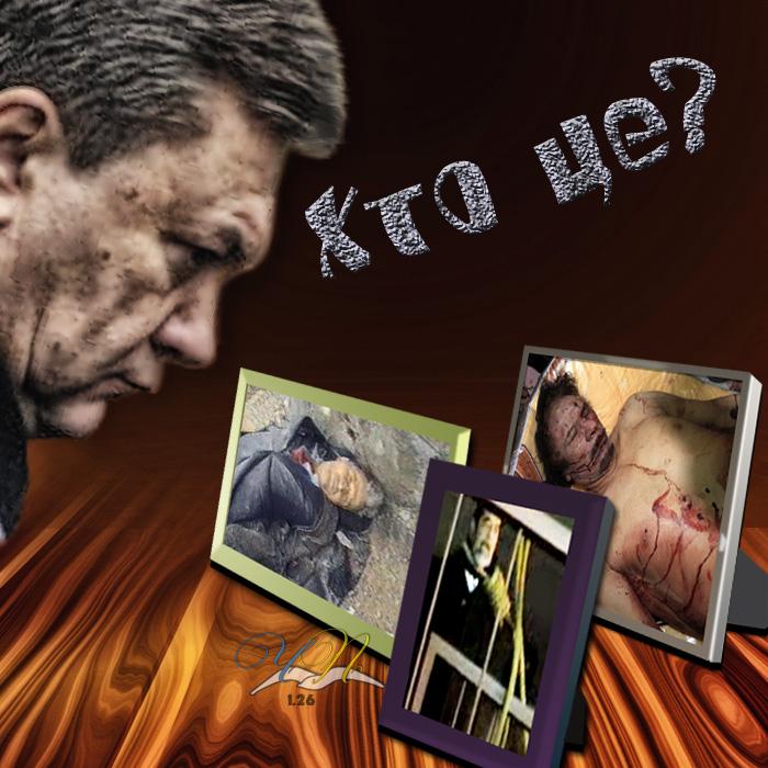 """""""Диктатура – дело тонкое"""": Хусейн и Каддафи """"пришли"""" поздравить Януковича с именинами - Цензор.НЕТ 5737"""