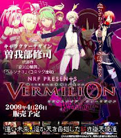 Million Knights Vermilion - Act 0: Bloody Nightmare