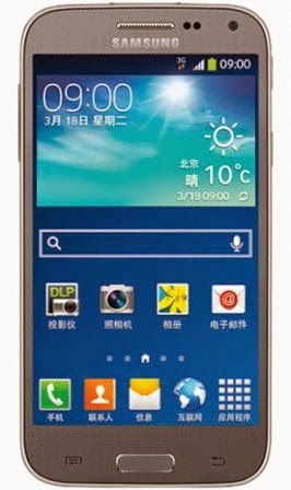 Samsung Galaxy Beam2