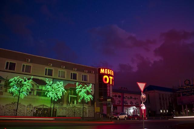 Краснодар, ночь, закат, красоты, достопримечательность, пальмы, Sergio Evsyukov, Евсюков, фотограф, город, City, Russia