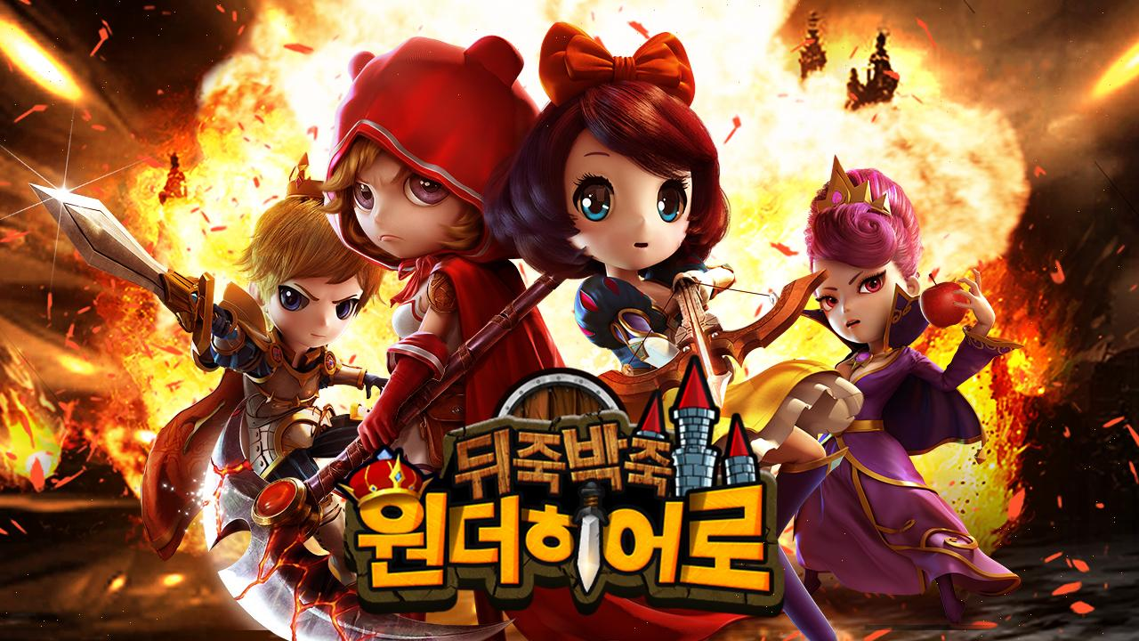 Wonder Hero (KR) Gameplay IOS / Android