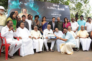 Rajini Kanth, Deepika Padukone new movie Rana Launch Stils