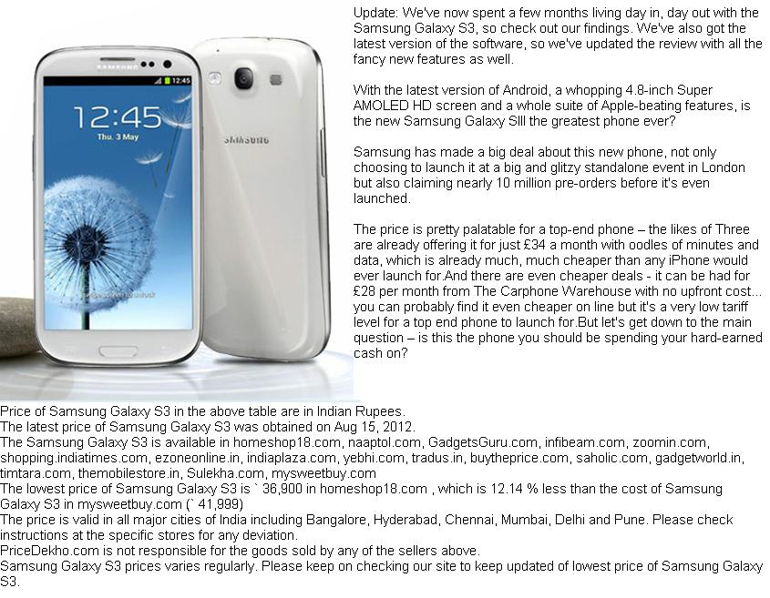 Live Offers Samsung Galaxy S3 Price Details In India
