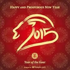 Tarikh Cuti Tahun Baru Cina 2015