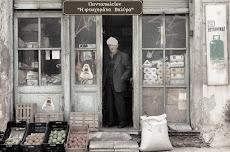 Παντοπωλείον ''Η φτωχομάνα Βαλύρα''