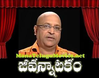 Ashok Kumar interview in Jeevannatakam