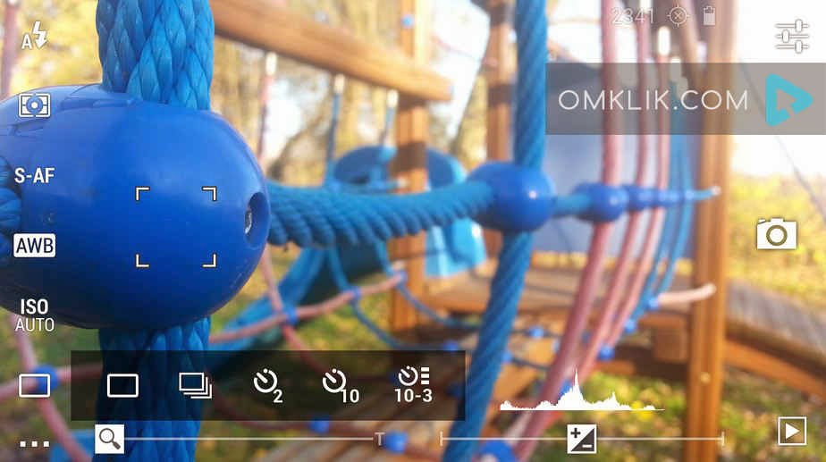 Screenshot DSLR Camera Pro