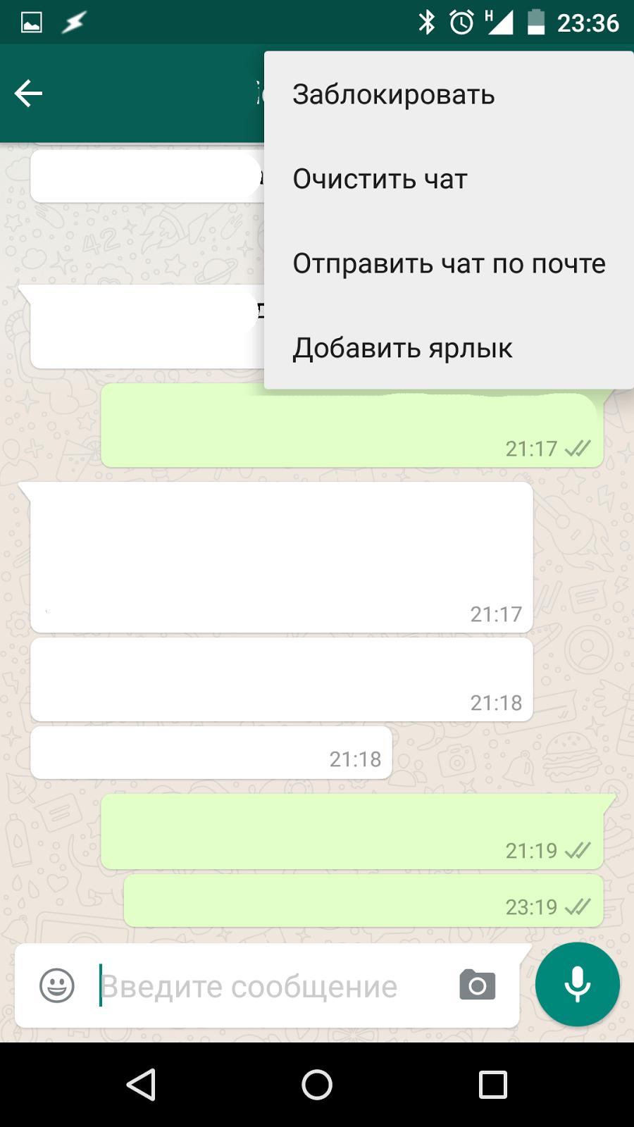 Как сделать чтобы whatsapp не сохранял фото из переписки в альбомы