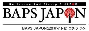 BAPS JAPON公式サイト