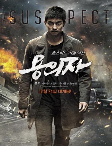 Ver The Suspect (Yong-eui-ja) (2013) Online
