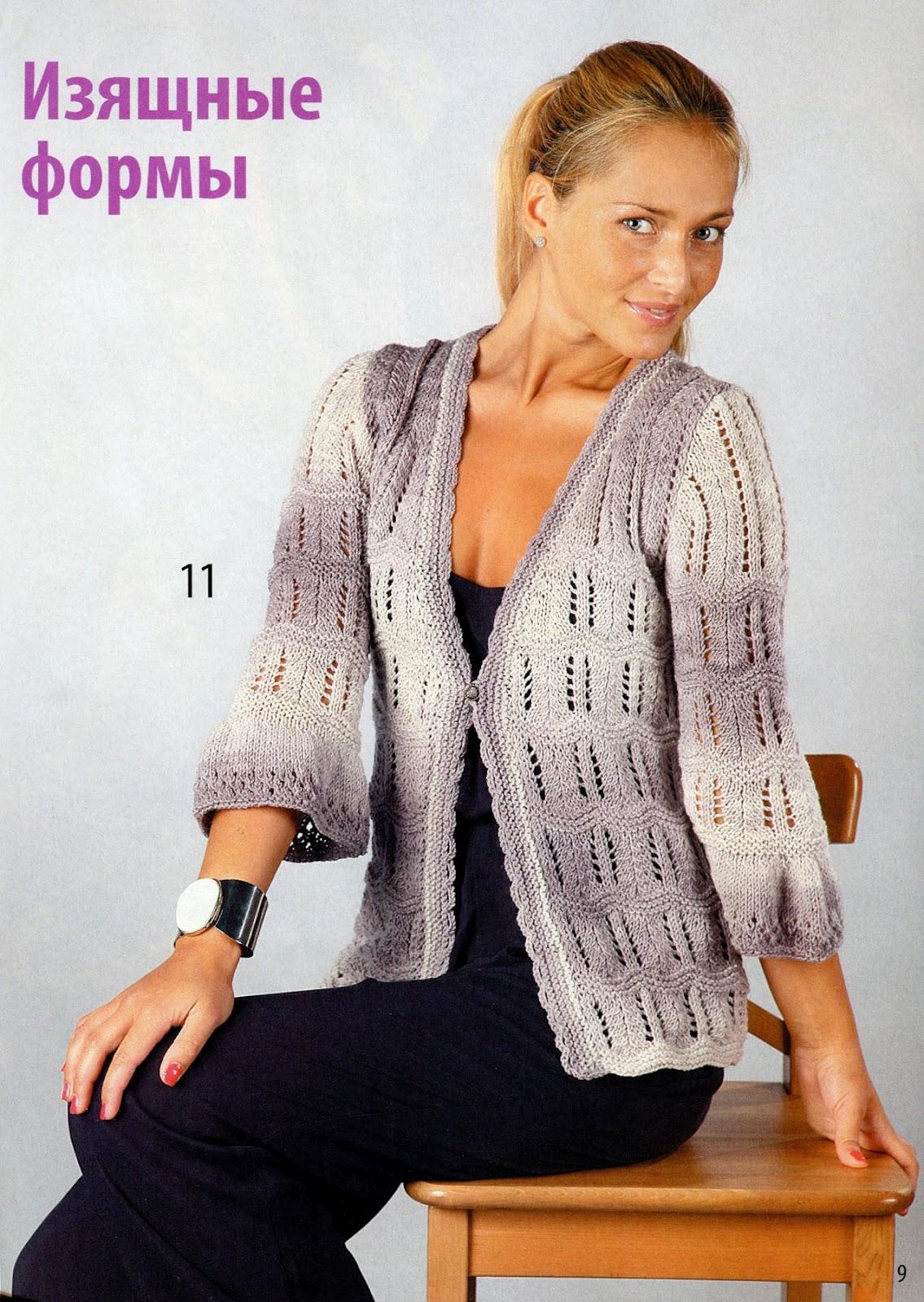 Пуловер Из Секционной Пряжи