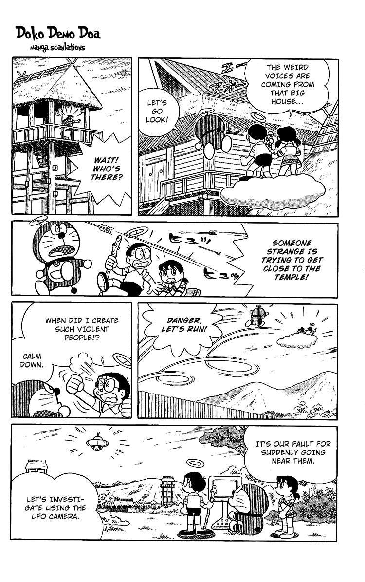 Daichohen Doraemon Vol 015_002 page 41