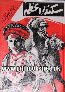 Sikandar e Azam Historic Novel