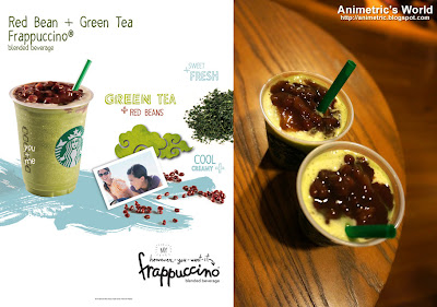 Red Bean Green Tea Frappuccino at Starbucks