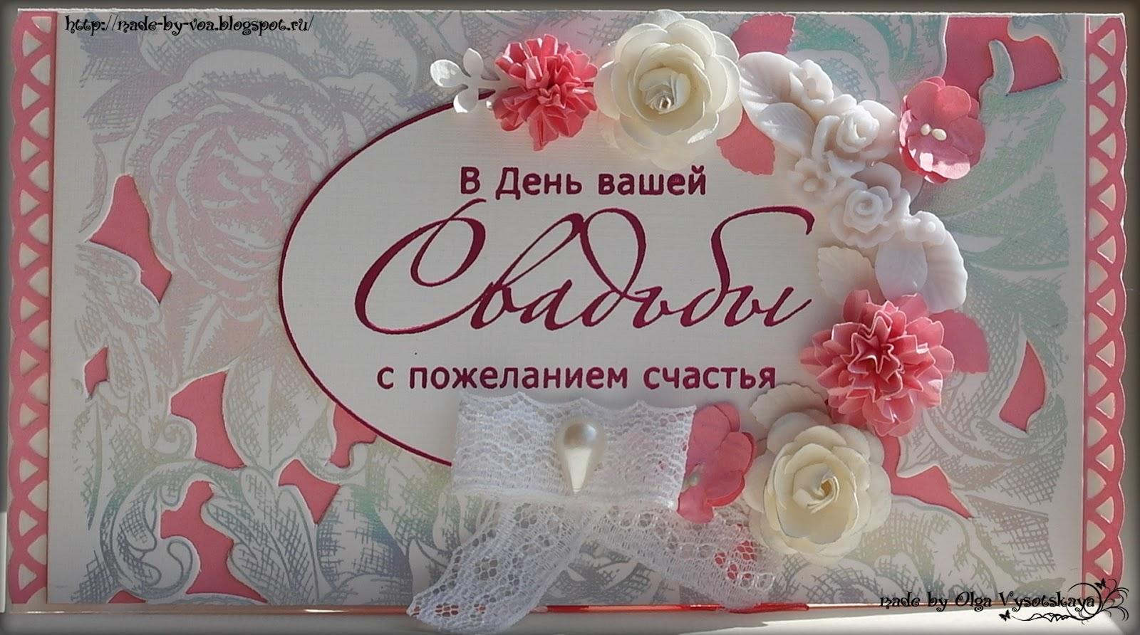 Поздравление на свадьбу Татьяне и Игорю - Мир свадьбы 84
