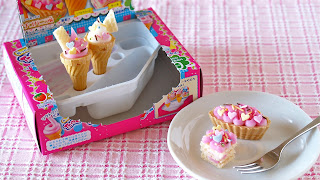 popin cookin omatsuri yasan english instructions