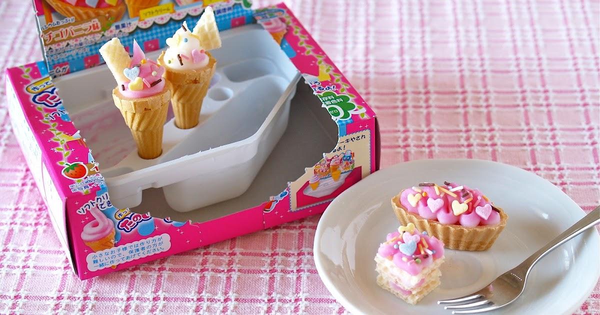 japanese candy kits instructions