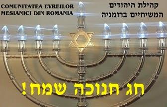 ✡ Rabin David Nagy: Despre Chanukah - Click pe imagine!