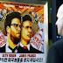 "Mόσχα υπέρ Β. Κορέας: «σκανδαλώδες το ""Τhe Interview""»"