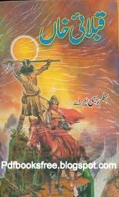 Qablai Khan History in Urdu