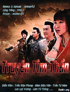 Xem Phim Truyện Tìm Thần - Sou Shen Ji