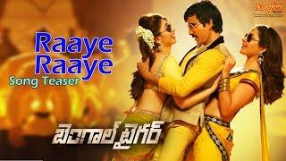 Raye Raye Promo Song I Bengal Tiger