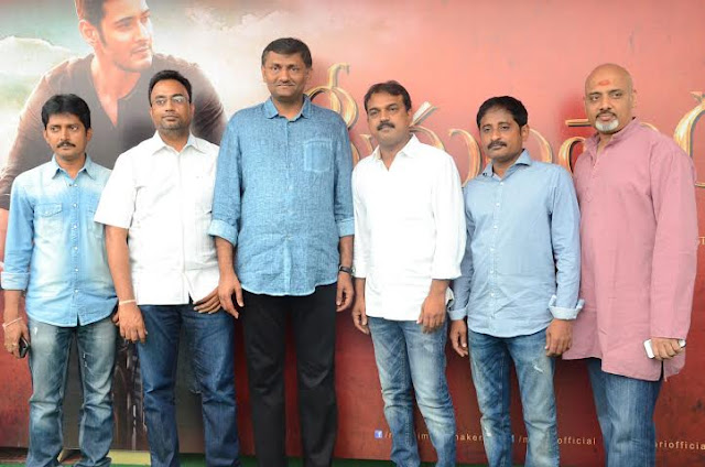 Srimanthudu audio release,Srimanthudu movie release,Srimanthudu film news