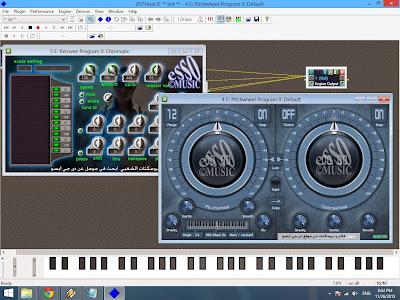 برنامج تشغيل الفلاتر الصوتيه vst host