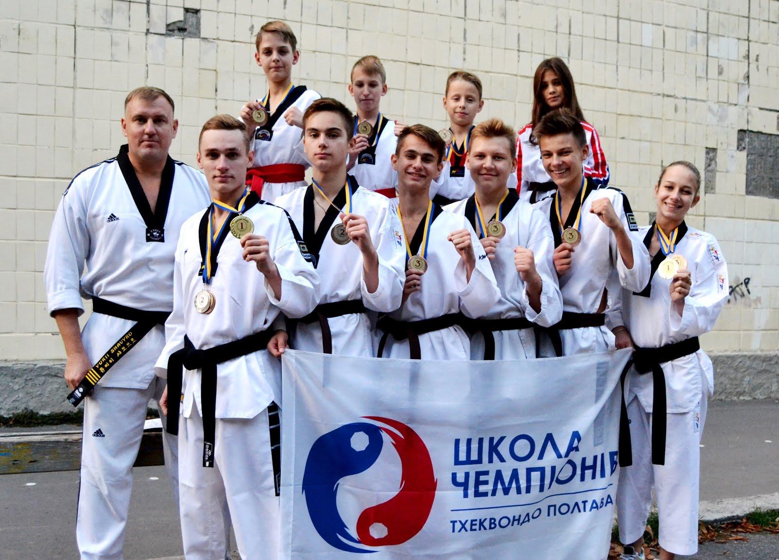 Про виступ на Чемпіонаті України ВІДЕО