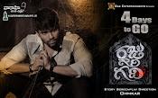 Rajugari Gadhi movie wallpapers-thumbnail-6
