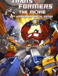 The Transformers: The Movie   Bmovies