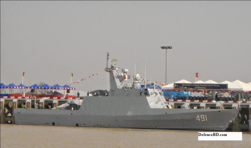 Myanmar Navy stealth FAC 491 Missile boat