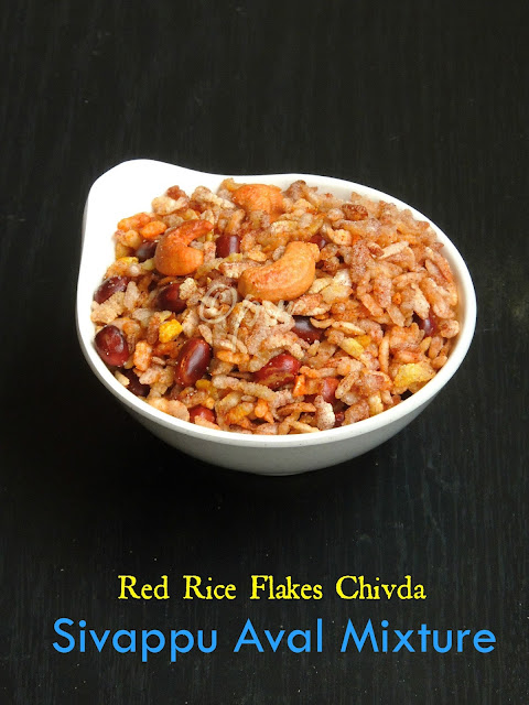 Red rice flakes chivda, sivappu aval mixture