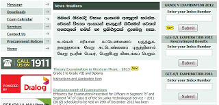 gce al results 2012 online sri lanka exam results gce advance level