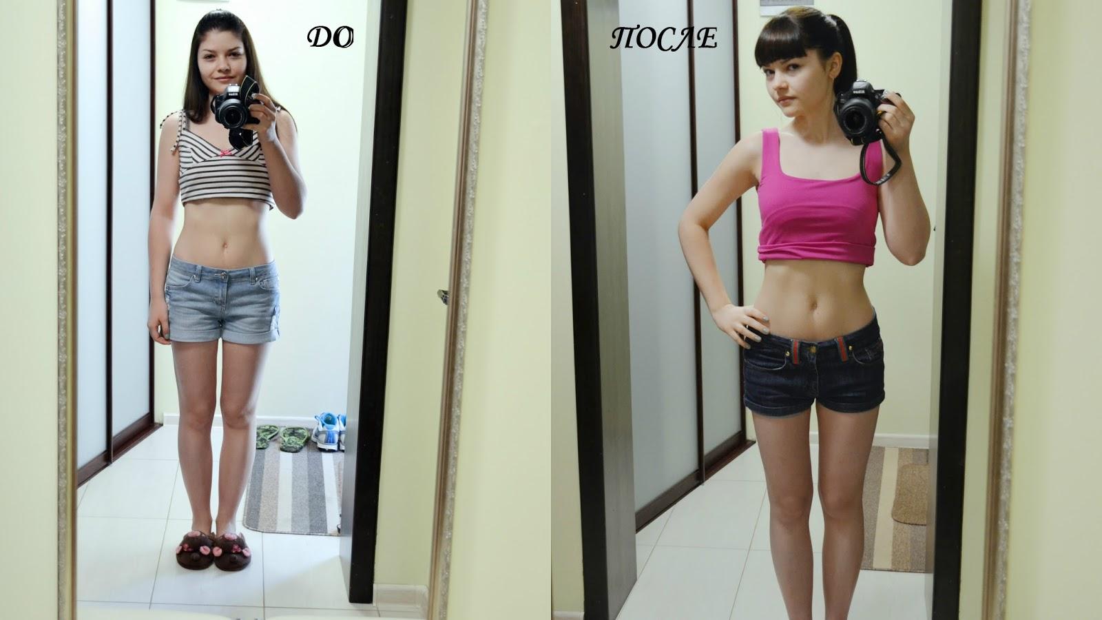 японская диета до и после фото