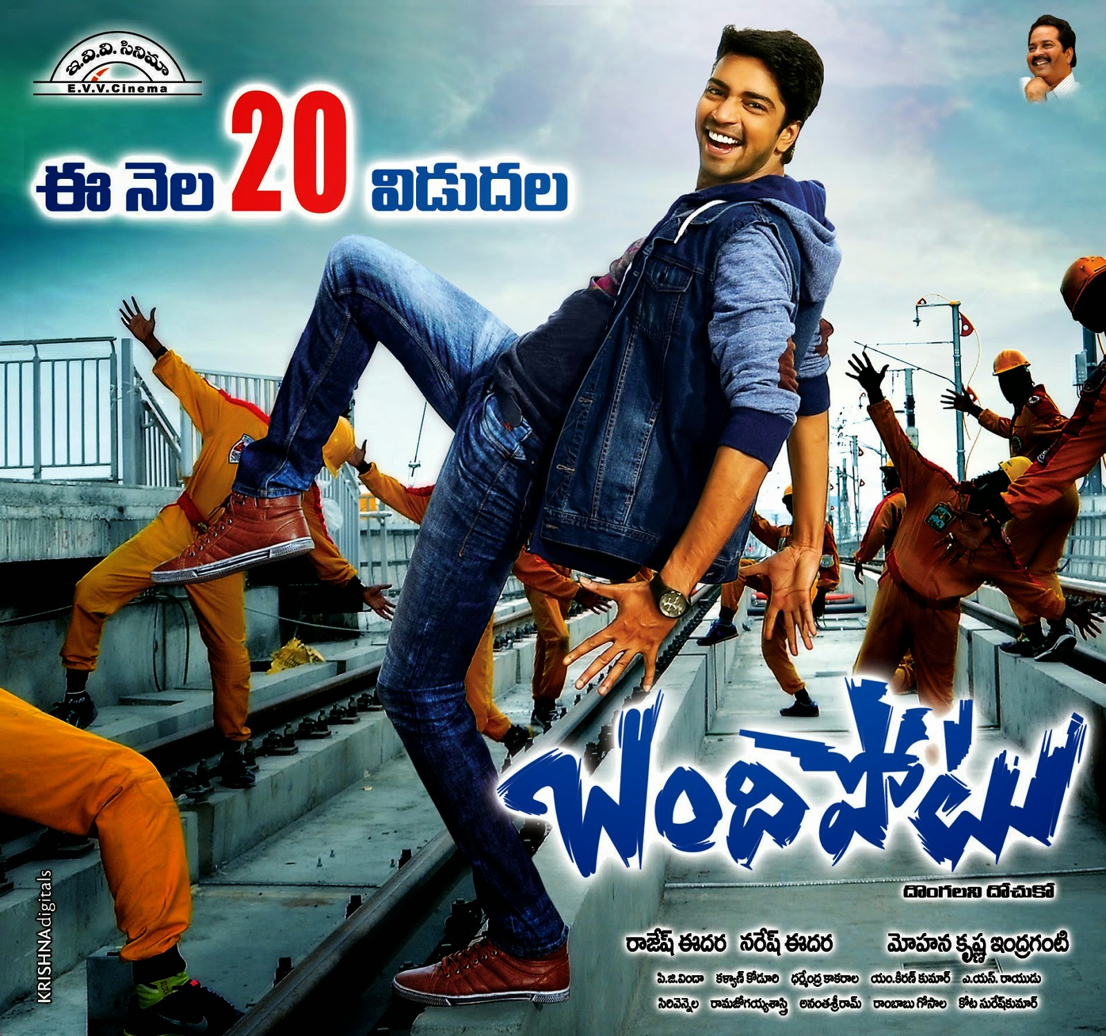 Bandipotu Telugu Movie Release Date Posters and HD Wallpapers